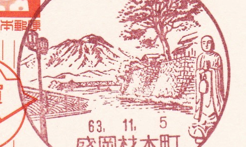 盛岡材木町郵便局の風景印