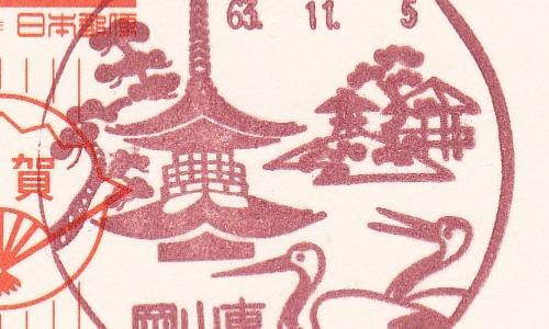 岡山東郵便局の風景印