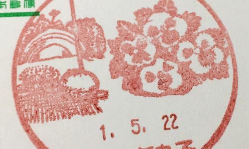 川崎新丸子郵便局の風景印