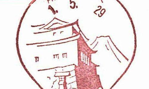 静岡中央郵便局の風景印