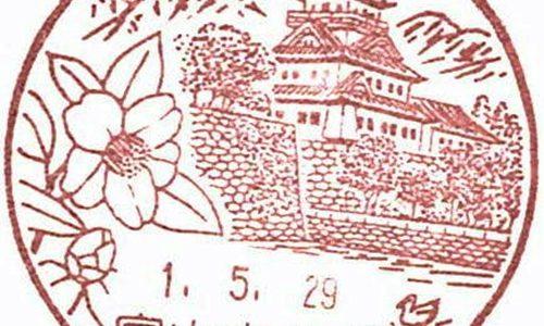 富山中央郵便局の風景印