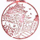 松江中央郵便局の風景印