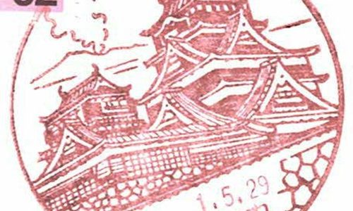 熊本中央郵便局の風景印