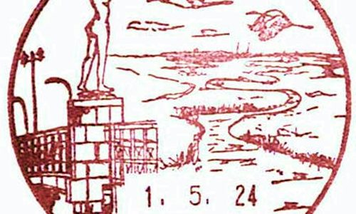 釧路中央郵便局の風景印
