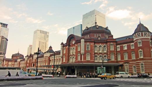 東京中央郵便局の風景印