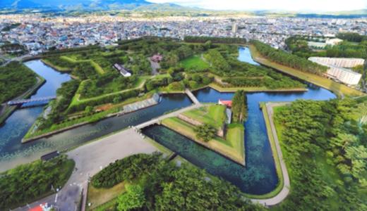 函館中央郵便局の風景印