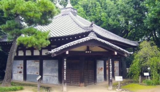 中野郵便局の風景印