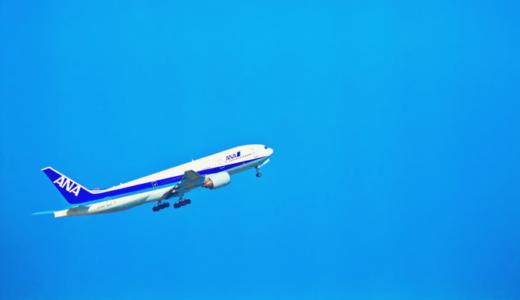 豊中郵便局大阪国際空港内分室の風景印