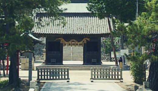 北八幡郵便局の風景印