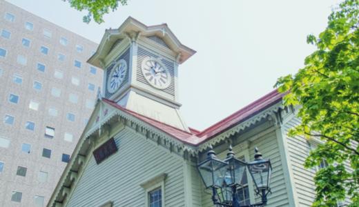 札幌中央郵便局の風景印