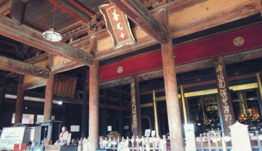 長野中央郵便局の風景印