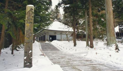 中尊寺簡易郵便局の風景印