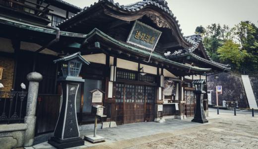 松山中央郵便局の風景印