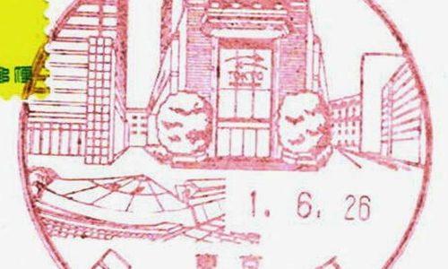 日本橋小網町郵便局の風景印
