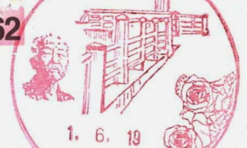 市川東菅野郵便局の風景印