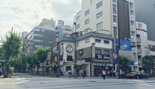 日本橋人形町郵便局の風景印