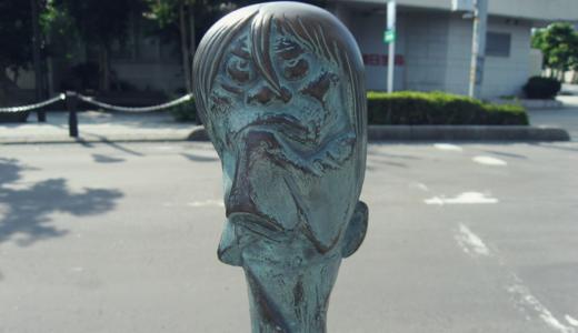 境港竹内郵便局の風景印