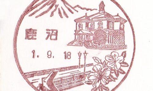 鹿沼郵便局の風景印