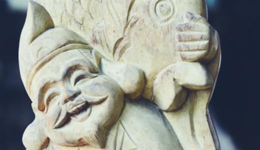 旭川三条郵便局の風景印