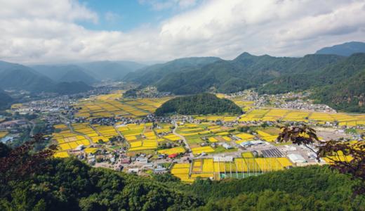江井郵便局の風景印