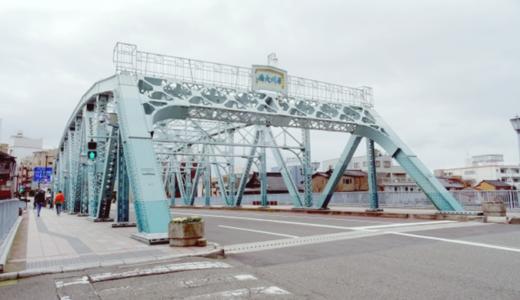 金沢野町郵便局の風景印