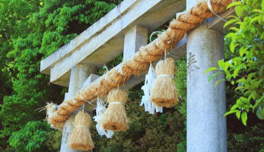 吉永郵便局の風景印