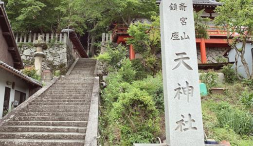 上之郷郵便局の風景印