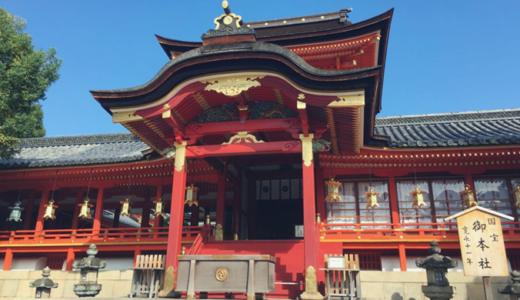 山城八幡郵便局の風景印