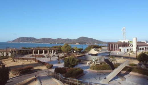 安浦郵便局の風景印