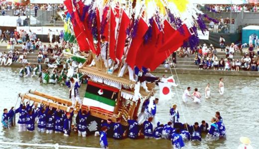 後藤寺郵便局の風景印