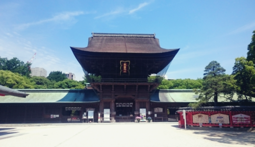 箱崎郵便局の風景印