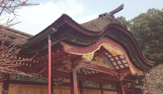 太宰府郵便局の風景印