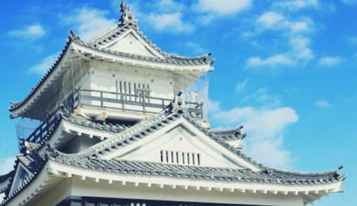浜松秋葉坂下郵便局の風景印