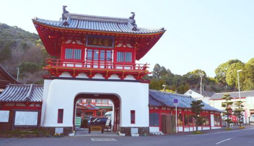 武雄温泉郵便局の風景印