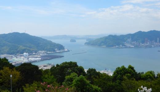 高知横浜郵便局の風景印