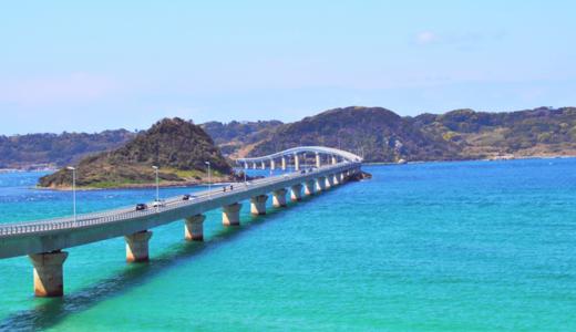 角島郵便局の風景印