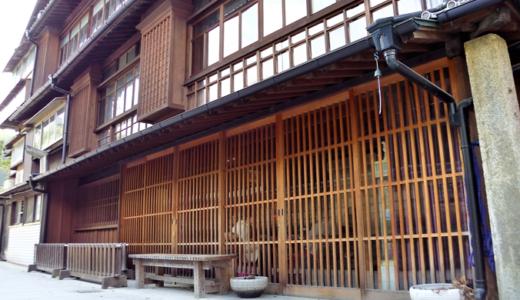 菅生郵便局の風景印