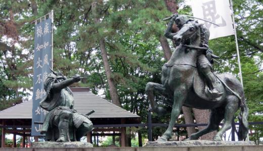 米沢大門郵便局の風景印