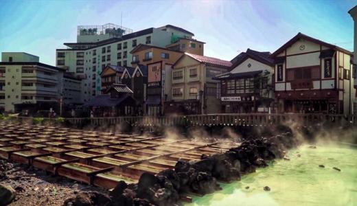 大沢温泉郵便局の風景印