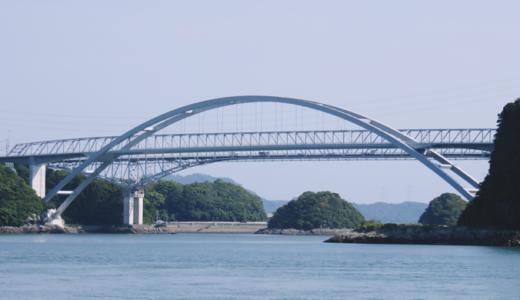 大矢野郵便局の風景印
