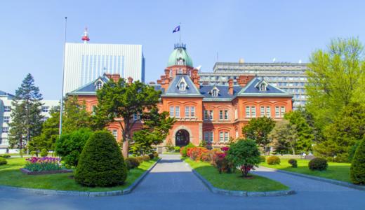 北海道庁赤れんが前郵便局の風景印