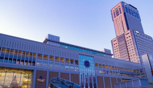 札幌駅パセオ郵便局の風景印