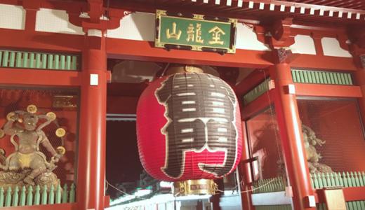 台東三筋郵便局の風景印
