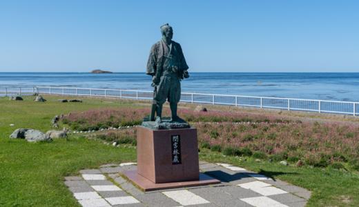 宗谷岬郵便局の風景印