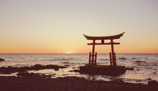 豊岬郵便局の風景印