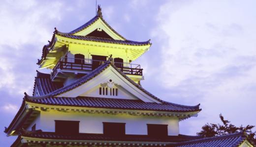 館山北條郵便局の風景印