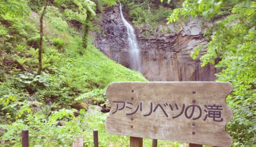 清田郵便局の風景印