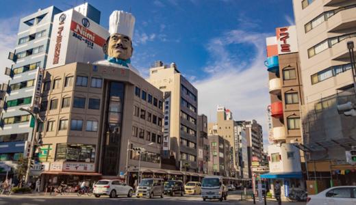 台東松が谷郵便局の風景印