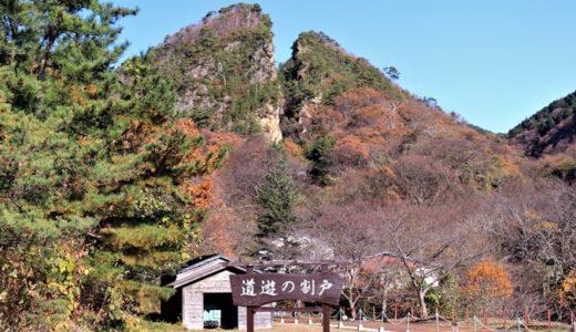 相川郵便局の風景印