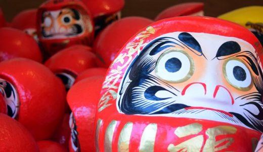 川越松江町郵便局の風景印